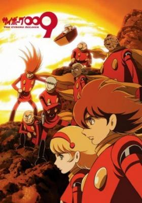 Cyborg 009: The Cyborg Soldier Dublado