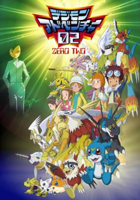 Digimon Adventure 2 Dublado