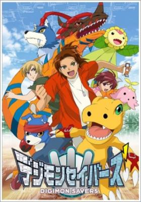 Digimon Savers Dublado